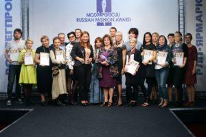 «Мода России» – X конкурс на соискании премии Russian Fashion Award