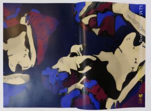 «Три грации» на выставке Premiere Vision Paris