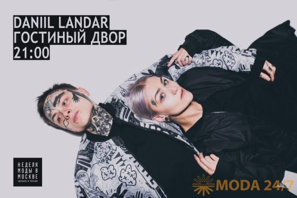 Daniil Landar SS-2017