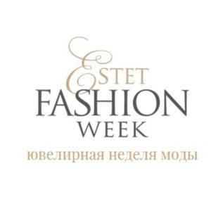 Estet Fashion Week – ювелирная неделя моды