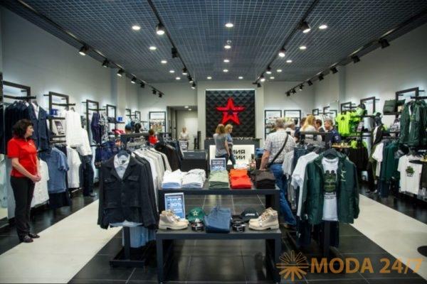 Первый ростовский магазин «Армия России»