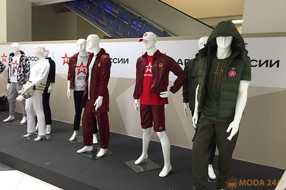 Армии россии магазин
