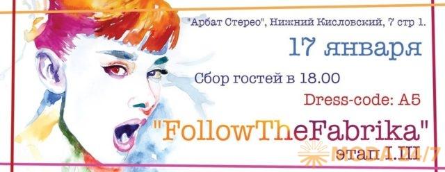 FollowTheFabrika I.III