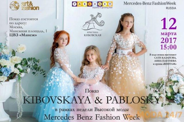 KIBOVSKAYA&PABLOSKY AW-2017/18