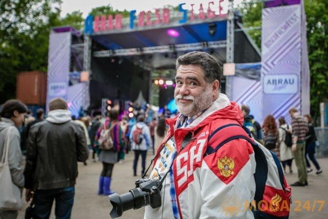 Bosco Fresh Fest 2017