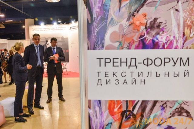 Textile Expert Forum