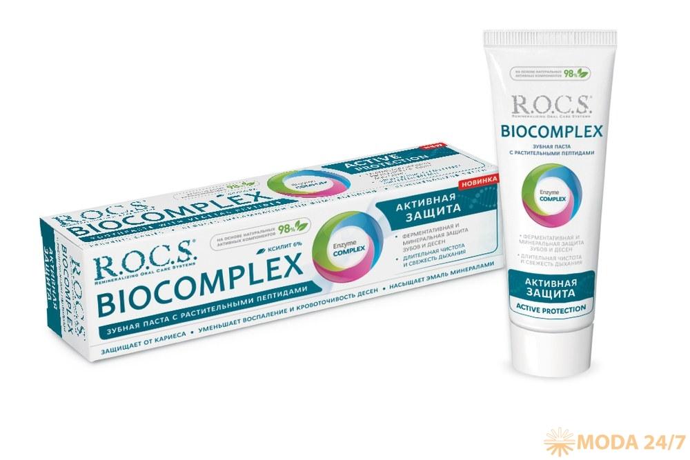 R.O.C.S. Biocomplex «Активная защита»