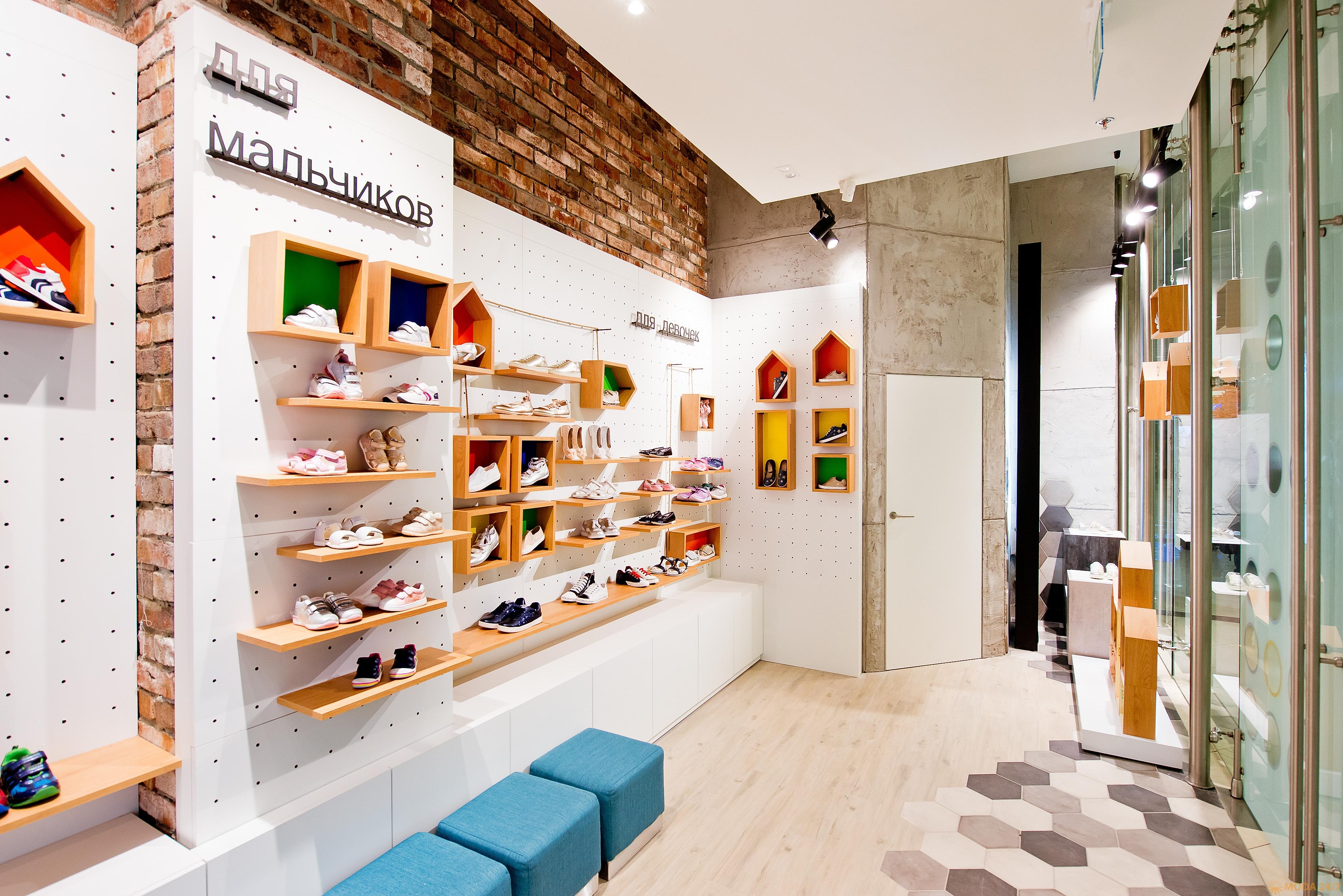 Магазин GEOX Kids в в «Европейском» на 4-м, «детском» этаже.
