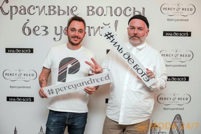 Пол Персиваль (Paul Percival) и Адам Рид (Adam Reed) специально приехали в Москву чтобы представить продукты коллекции средств для ухода за волосами Wonderland марки Percy & Reed сети «ИЛЬ де БОТЭ»