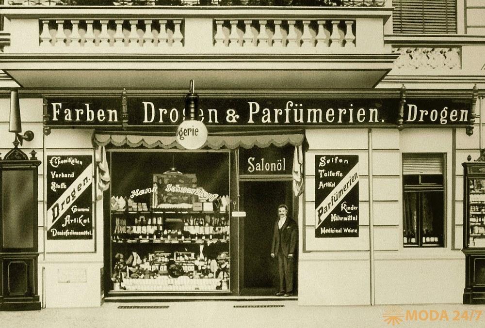 Первый магазин Schwarzkopf. Schwarzkopf: 120 лет инноваций #createyourstyle