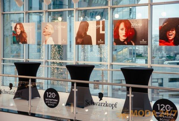 120 лет экспертизы для Ваших волос! Schwarzkopf: 120 лет инноваций #createyourstyle