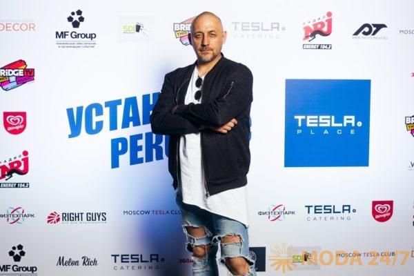 Алексей Куличков. TESLA PLACE