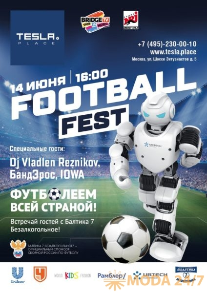 FOOTBALL FEST. TESLA PLACE
