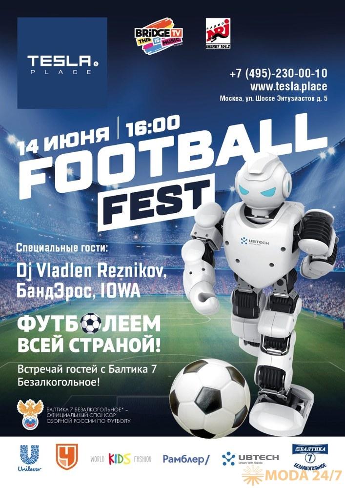 FOOTBALL FEST. TESLA PLACE