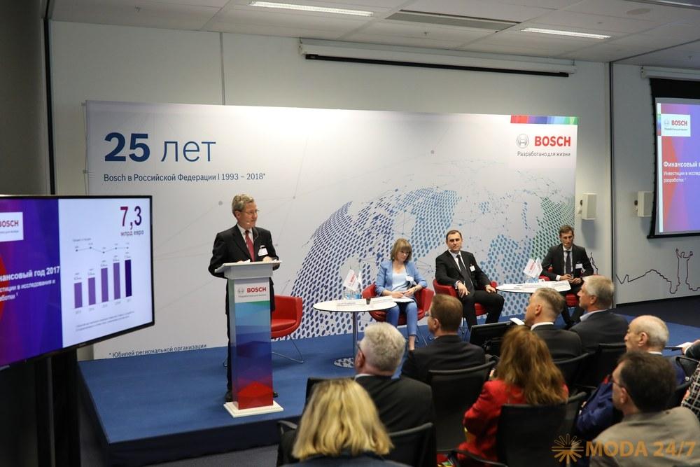 25 лет устойчивого развития Bosch в России