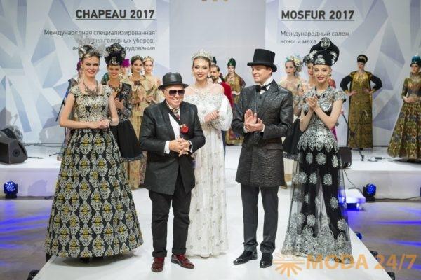 Выставки «Шапо» и «МосФур» в Москве