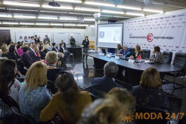 Экономический Форум Индустрии Моды. Выставка «Индустрия Моды» пройдет в Санкт-Петербурге с 10 по 13 октября 2018 года на новой выставочной площадке КВЦ «ЭКСПОФОРУМ»