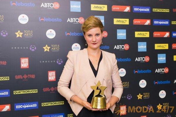 Победители шестой Национальной премии экспертов автомобильного бизнеса «ТОП-5 АВТО».