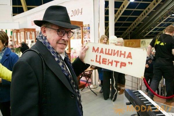 Андрей Макаревич. Юбилейный «Блошиный рынок» на Тишинке