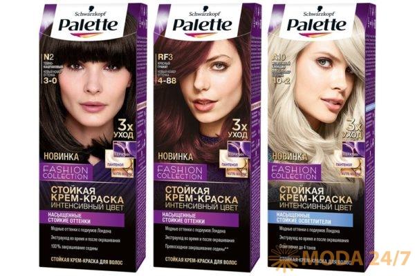 Темно-каштановый (N2 (3-0)) – самый темный оттенок в коллекции, натуральный каштановый цвет волос идеально дополнит классический образ. Красный гранат (RF3 (4-88)) – яркий, но при этом благородный красный оттенок подарит волосам обворожительный блеск и глубокий цвет. Жемчужный блондин (A10 (10-2)) – один из оттенков насыщенных стойких осветлителей, который подарит волосам безупречный блонд с кристальным блеском. Цвета Palette Fashion Collection на подиумах туманного Альбиона