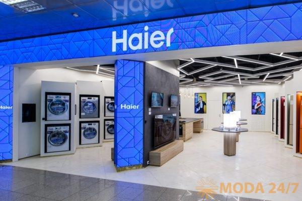 Первый магазин Haier в России