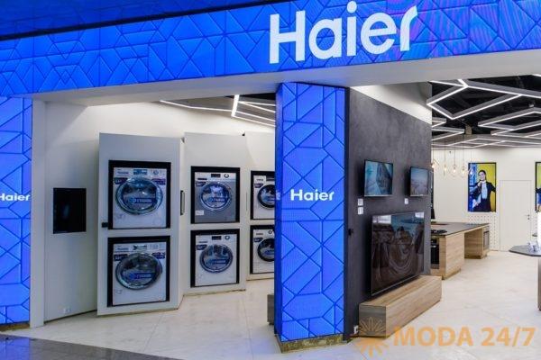 Стиральные машины. Первый магазин Haier в России