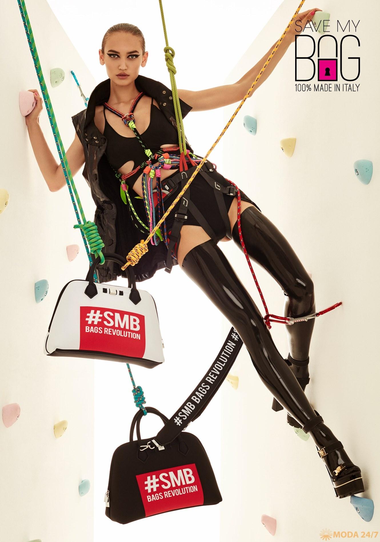Сумки PRINCESS MIDI Save My Bag с хештегом #SMB. Save My Bag AW-2018/19 (осень-зима 2018/19)
