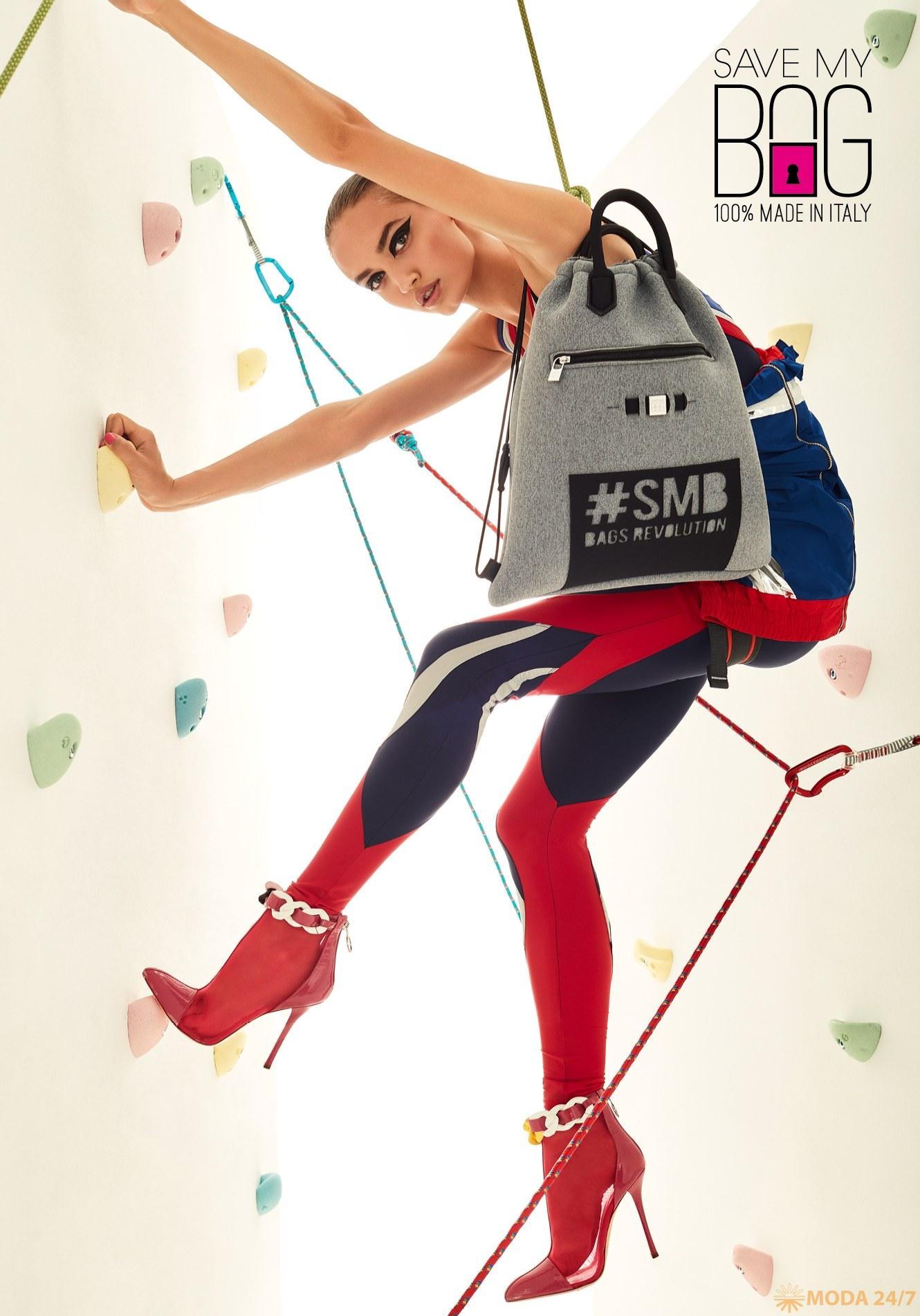 Рюкзак CLOUD ACTIVE Save My Bag. Save My Bag AW-2018/19 (осень-зима 2018/19)