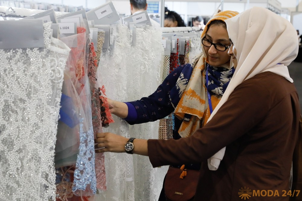 International Apparel & Textile Fair (IATF)