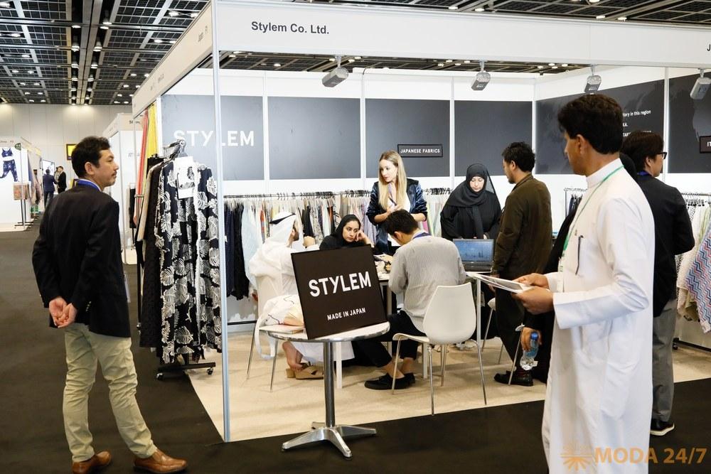 International Apparel & Textile Fair (IATF)