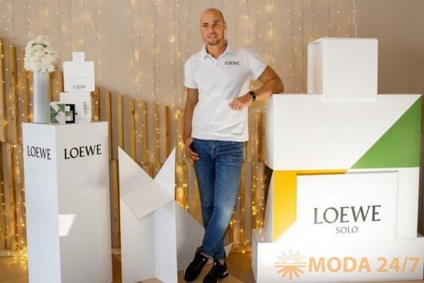 Член команды Loewe. Solo Loewe Origami