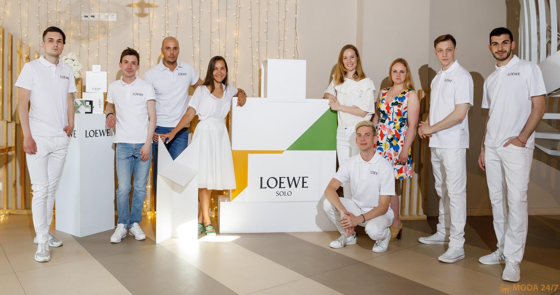 Команда Loewe. Solo Loewe Origami