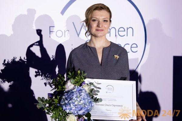 Ольга Иванова. Фонд L'ORÉAL-UNESCO вручил стипендии «Для женщин в науке»