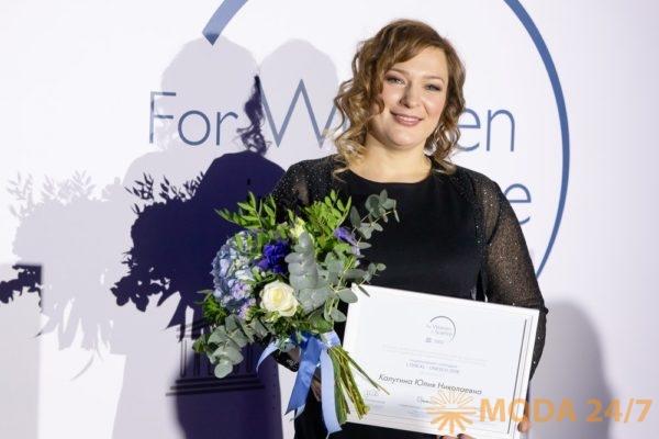 Юлия Калугина. Фонд L'ORÉAL-UNESCO вручил стипендии «Для женщин в науке»