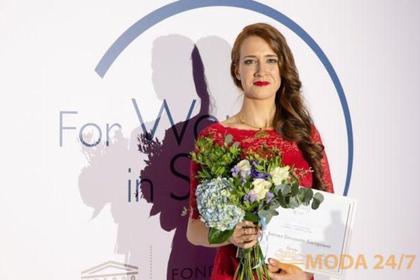Елизавета Панфилова. Фонд L'ORÉAL-UNESCO вручил стипендии «Для женщин в науке»