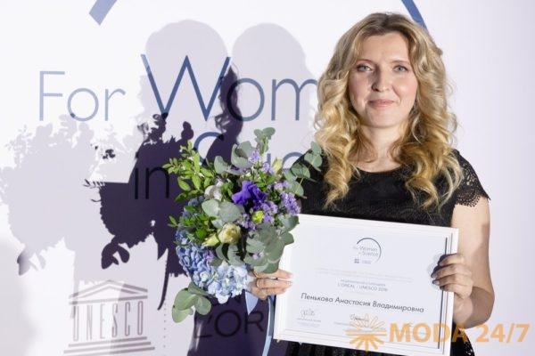 Анастасия Пенькова. Фонд L'ORÉAL-UNESCO вручил стипендии «Для женщин в науке»