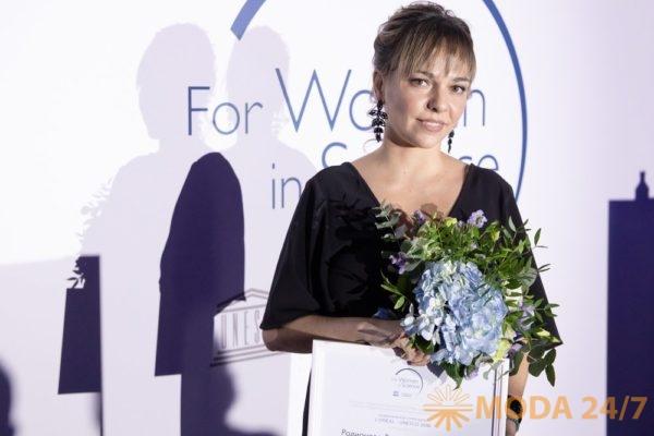 Валерия Родионова. Фонд L'ORÉAL-UNESCO вручил стипендии «Для женщин в науке»