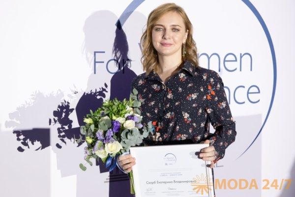 Екатерина Скорб. Фонд L'ORÉAL-UNESCO вручил стипендии «Для женщин в науке»