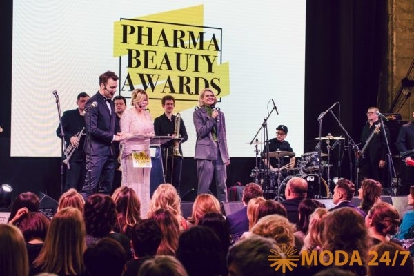 Михаил Зыгарь, Татьяна Арно и Полина Киценко. Pharma Beauty Awards 2018