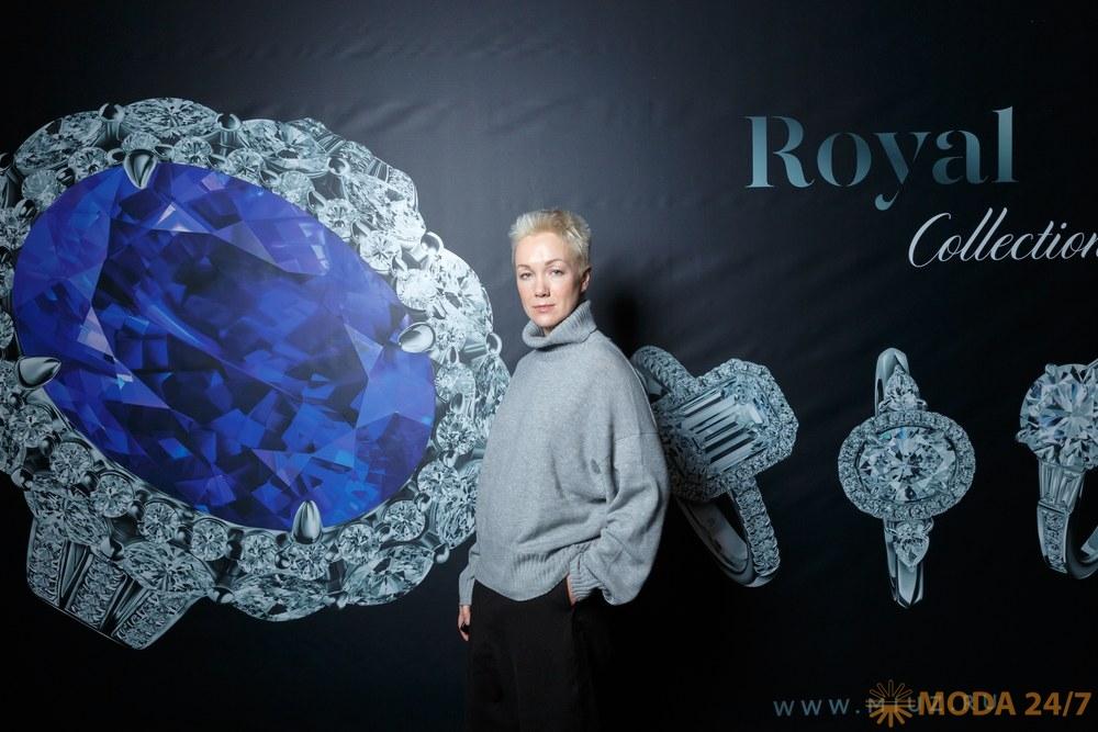 Дарья Мороз. Что подарить на 14 февраля: ROYAL МЮЗ