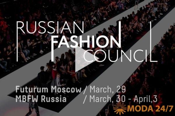 Прямая трансляция Mercedes-Benz Fashion Week Russia AW-2019/20 (осень-зима 2019/20)