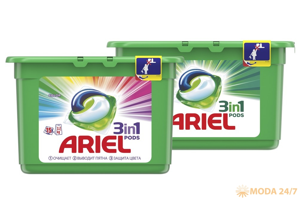 Ariel Pods 3 в 1 #мнеPODходит