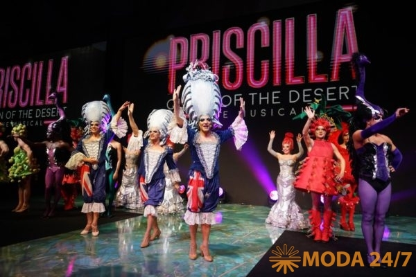 Priscilla Queen of Micam