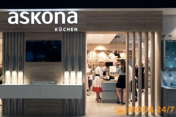 Студия кухонной мебели Askona Küchen в Центре Дизайна и Интерьера «Экспострой на Нахимовском»