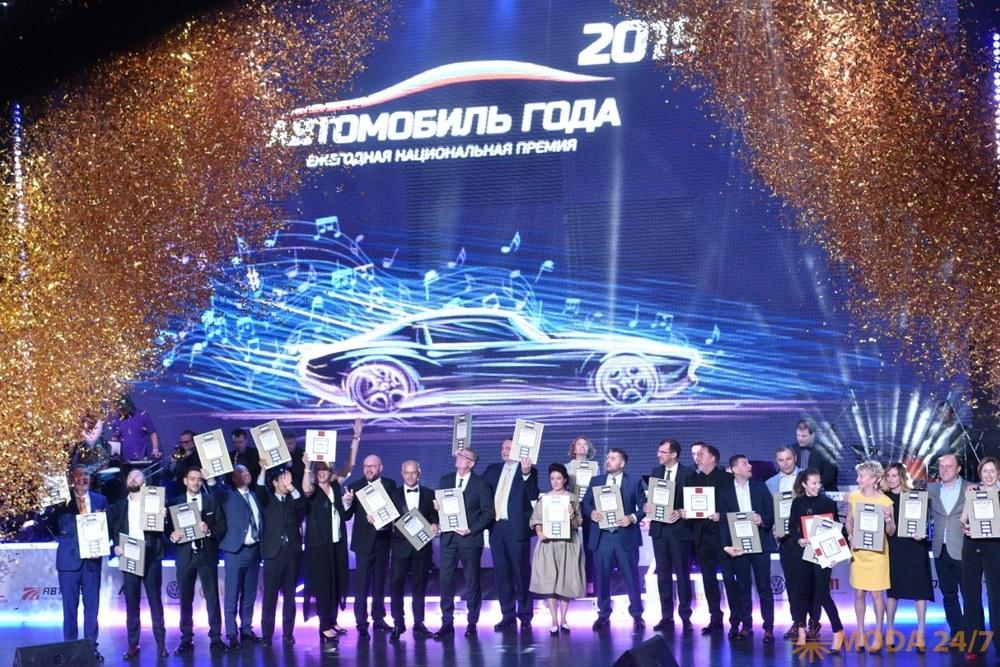 Автомобиль года в России – 2019