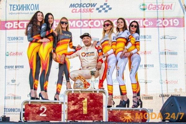 Castrol представляет Moscow Classic Grand Prix 2019