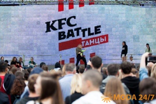 KFC BATTLE: танцы