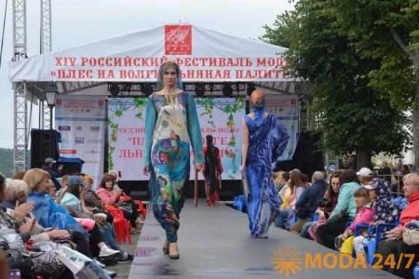 Фестиваль в Плёсе