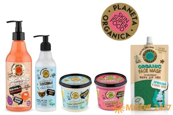 Skin Super Food – натуральная косметика Planeta Organica