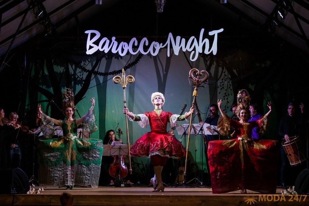 Музыкальный фестиваль BAROCCO NIGHTS